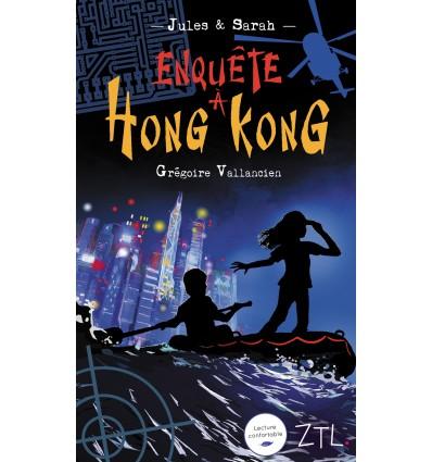 Jules et Sarah, enquête à Hong Kong